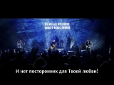 Rend Collective - No Outsiders (Live in Belfast) [с переводом]