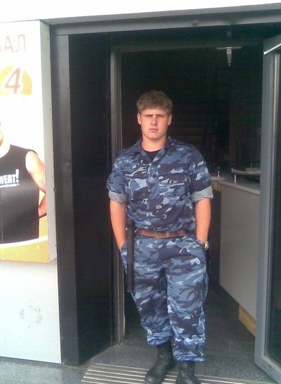 Женя Петрина, 7 ноября , Днепропетровск, id189757331
