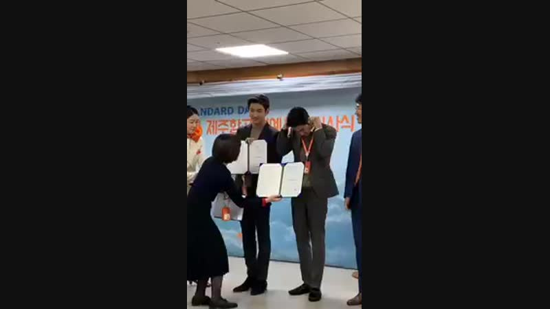 2018 제주항공 명예사원 입사식 행사 영상3 - 동방신기 東方神起 유노윤호 최강창민 - 출처 wprkf9800님 인스타