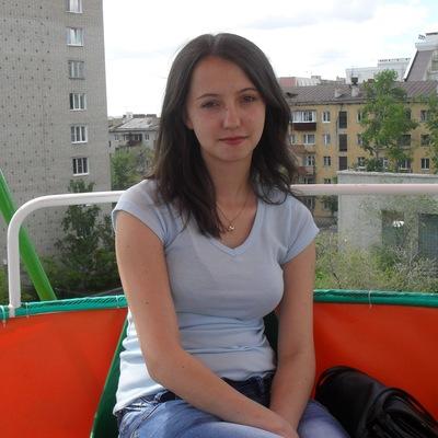 Марина Портнягина, 5 июня 1994, Кемерово, id142476025