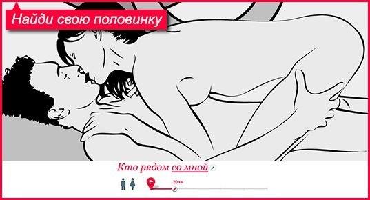 Знакомства Флирчи Москва