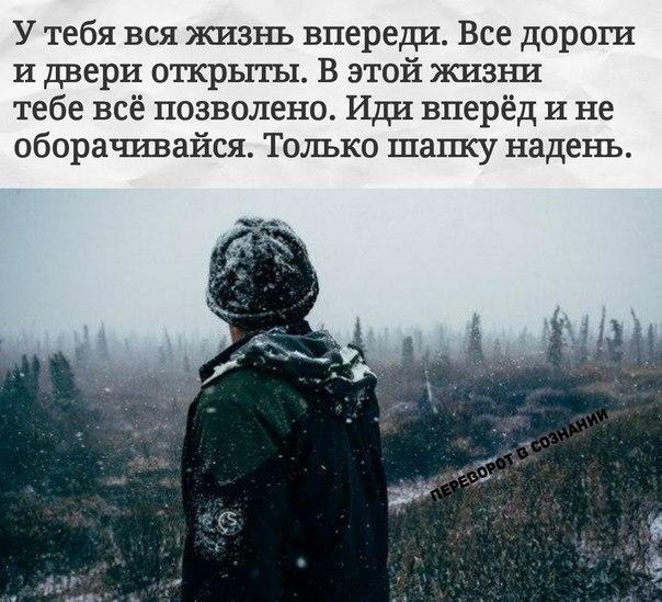Фото №456247827 со страницы Александра Власова