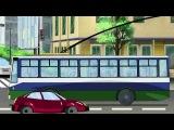 Азбука дорожной безопасности. Виды транспорта