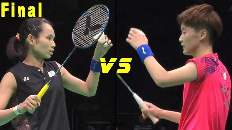 TAI Tzu Ying vs CHEN Yufei - WS Final Badminton Asia Championships 2018