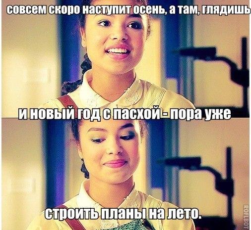 картинки для авы в вконтакте: