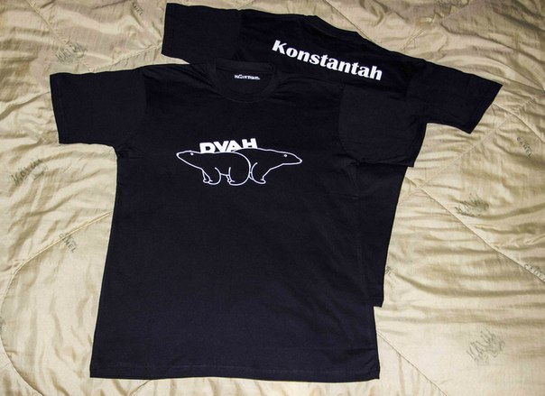 Одежда Константа: футболки, шапки, кофты, толстовки