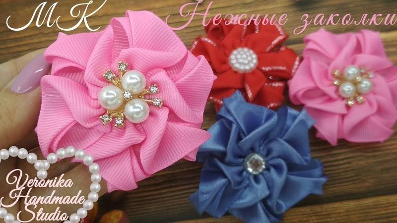 🎀Заколки цветочки из репсовых лент 2,5 см МК Канзаши 🎀 Hair clips of ribbon 2,5 cm 🎀 Laço flor