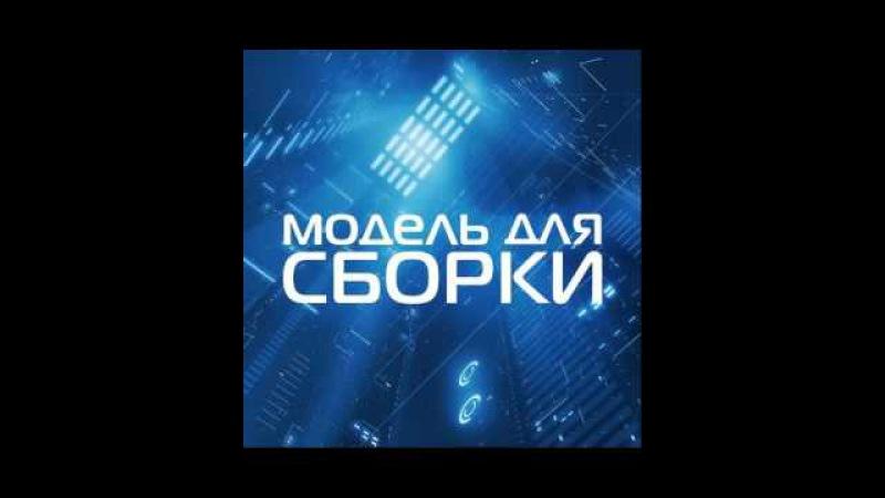 Михаил Харитонов - Вариант Омега