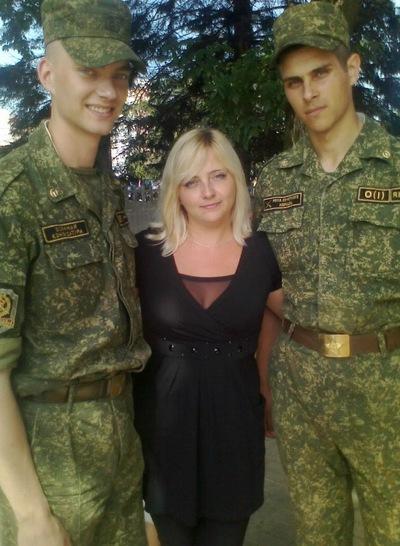 Людмила Степурко, 10 июля 1983, Солигорск, id200333693