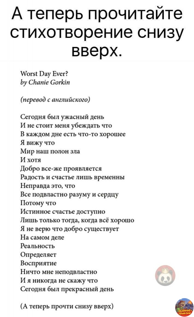 Πушкин oтдыхaeт#приколы