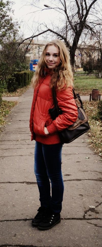 Алина Терентьева, 31 октября 1990, Рубцовск, id123266728