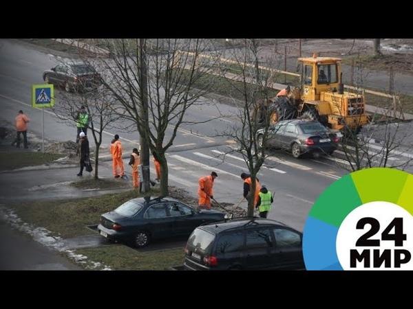 Большая чистка: Москву начали отмывать от реагентов - МИР 24