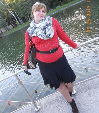 Елена Степанова, 19 марта , Пермь, id117938642