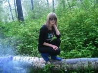 Аня Шепард, 26 мая 1996, Александровск-Сахалинский, id176205400