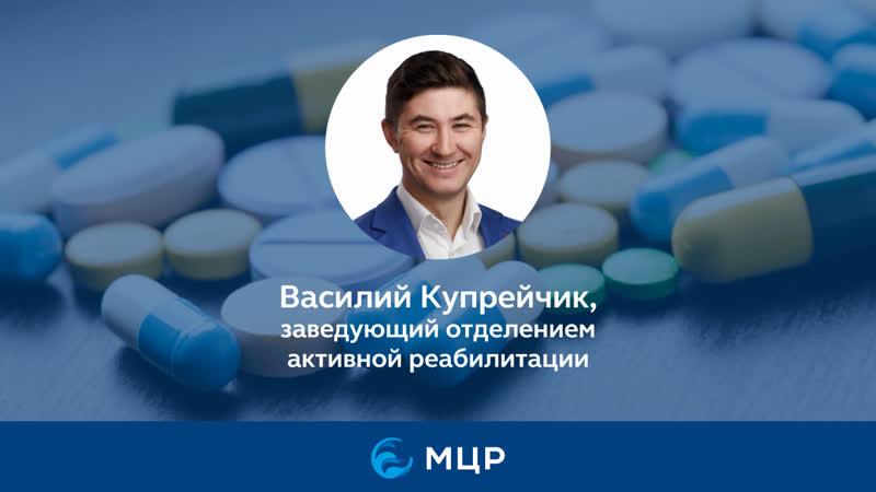 Стоит ли обращать внимание на побочные эффекты, описанные в аннотации к лекарствам