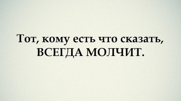 От юности моея † · 23 янв 2013 в 22:55