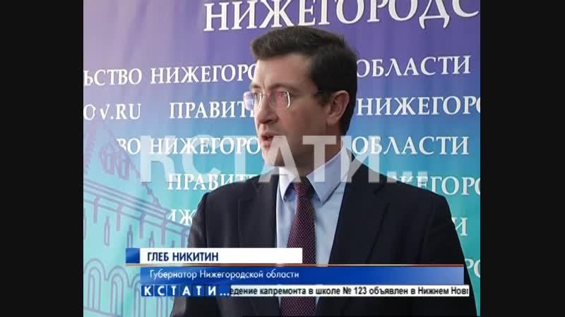 3 млрд рублей намерена вложить Почта России в строительство логистического центра