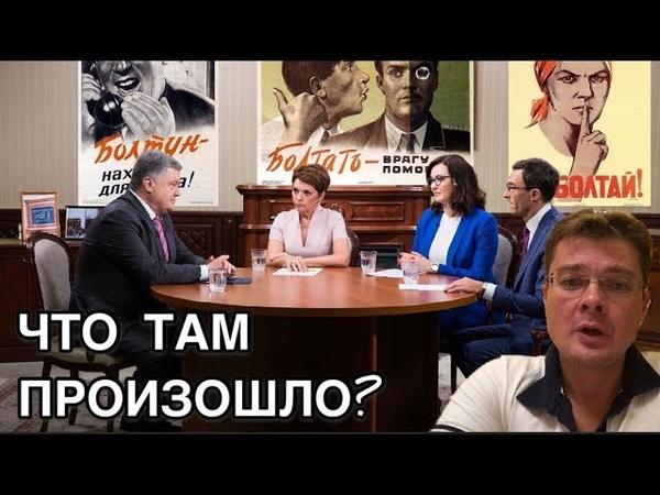 Петр Порошенко опозорился на интервью украинским журналистам