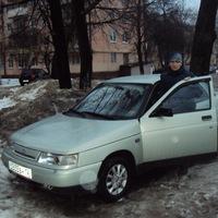 Обухов Алексей