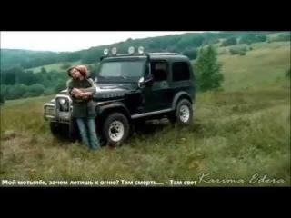 Клип и музыка к/ф ''Поцелуй бабочки'' /2006/