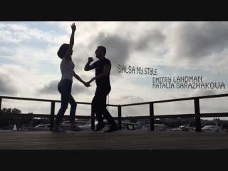Salsa NY style. Dmitry Landman & Natalia Sarazhakova    Dance Studio 25.5