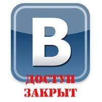 Юлия Павлова, Москва, id5327178