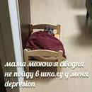 Alisa Grandova фото #18