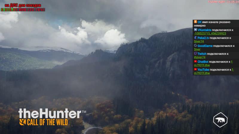 The Hunter: Call of the Wild | Охота в Северной Америке с винтовкой Мосина | Карьера 3
