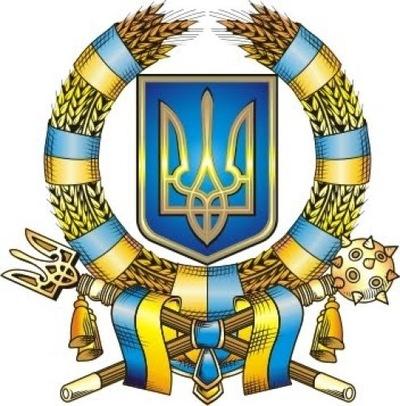 Сергій Бондаренко, 28 июля 1993, Винница, id100206266