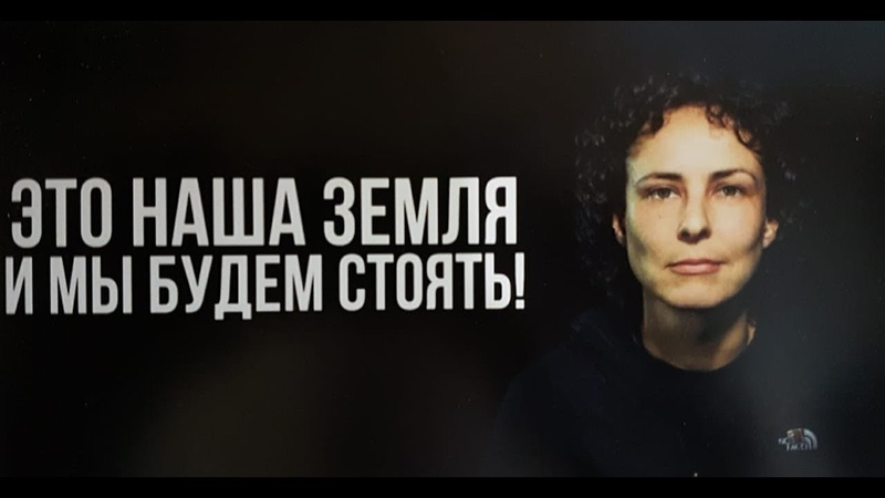Чичерина на митинге НОД в Калининграде