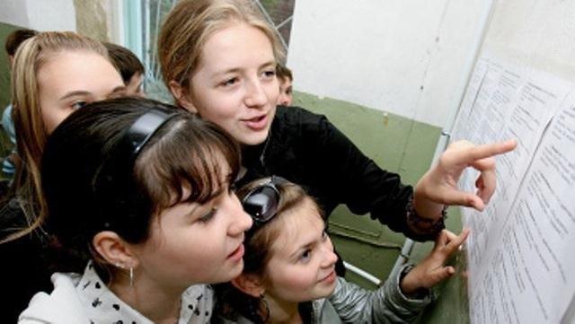 трудоустройство подростков Таганрога
