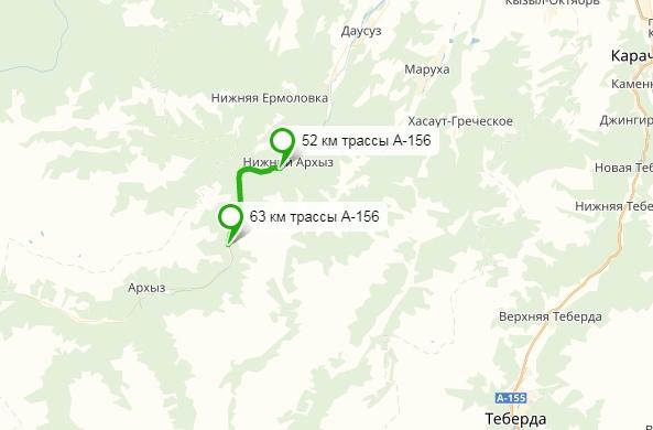 На подъезде к Архызу отремонтировали 11-километровый участок автодороги