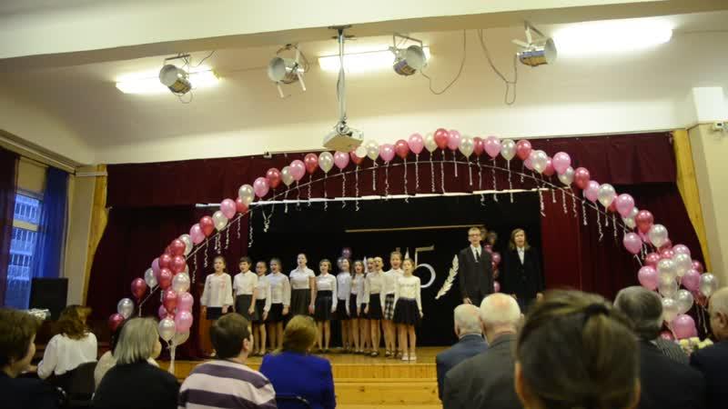 Юбилей школы - студия Театралы 175