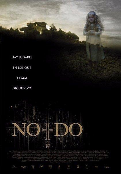 Но-до (2009)