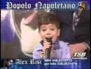 Lamica di Maria - Gianpaolo Risi