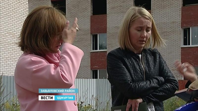 Когда решится судьба дольщиков ЖК Родниковый край в Завьяловском районе Удмуртии?