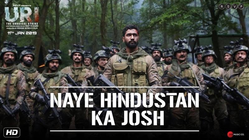 URI | Naye Hindustan Ka Josh | Vicky K, Yami G, Paresh R | Aditya D | 11th Jan 2019