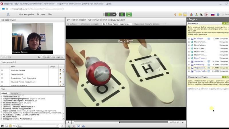 Введение в новую компетенцию Разработчик виртуальной и дополненной реальности