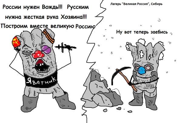 Российский художник-акционист Павленский, поджигавший дверь здания ФСБ, покинул РФ и будет просить политического убежища во Франции - Цензор.НЕТ 6121