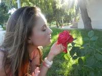 Юлия Рябинова, 26 января , Москва, id106058519