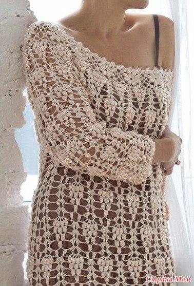 Платье узором виноград