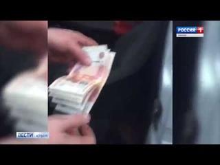 ВестиКрым.рф// Сотрудники УФСБ России по Крыму задержали представителя компании