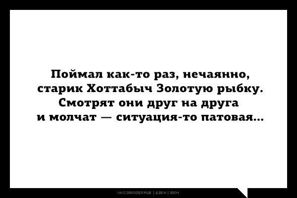 """Путин призвал контрразведку предельно мобилизоваться: """"Активность зарубежных спецслужб, работающих по России, растет!"""" - Цензор.НЕТ 6175"""