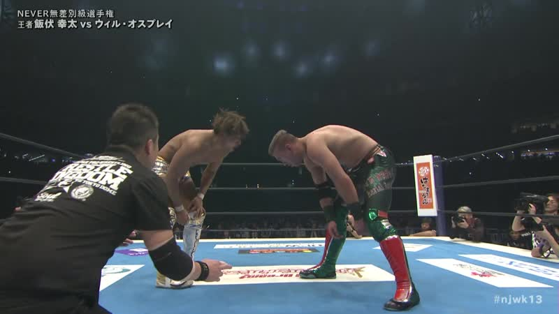 NJPW Wrestle Kingdom 13 2019 - Kota Ibushi vs Will Ospreay