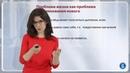 3.9 Проблема возникновения нового - Диана Гаспарян
