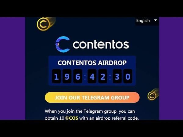 Новое баунти CONTENTOS AIRDROP 10 COS