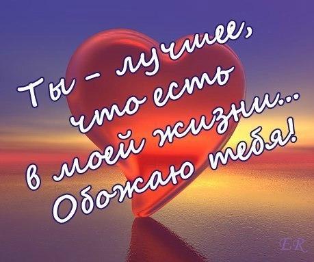я всегда с тобой: