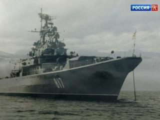 Опера́ция по вытесне́нию корабле́й ВМС США из сове́тских территориа́льных вод в Чёрном мо́ре 12 февраля́ 1988 го́да