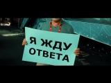 ✩ Эсперанто клип Кончится лето Студийная кавер-версия Виктор Цой группа Кино