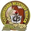 Чернівецький медичний коледж БДМУ